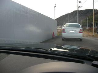 20100114-洗車0013.jpg