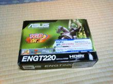 20100714_0066.jpg