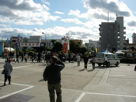 2010AkoGishisai0001.jpg