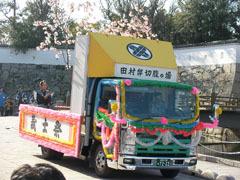 2010AkoGishisai0008.jpg