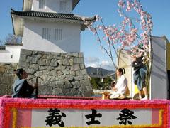2010AkoGishisai0009.jpg