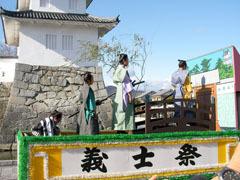 2010AkoGishisai0011.jpg