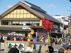 2010AkoGishisai0014.jpg
