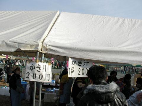 20110123-0005.jpg