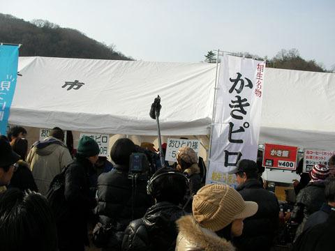 20110123-0008.jpg