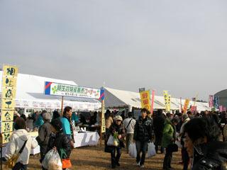 20110123-0011.jpg