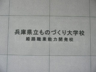 20110330-0002.jpg