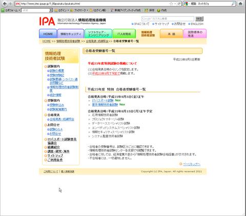 20110814-0001.jpg