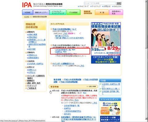 20110815-0001.jpg