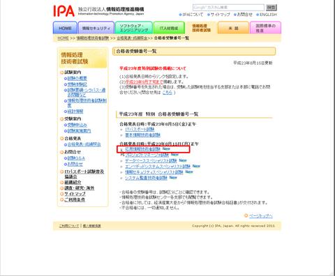 20110815-0002.jpg