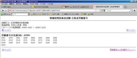 20110815-0004.jpg