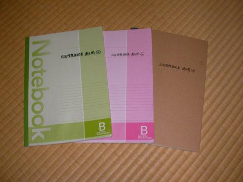 20111015-0002.jpg