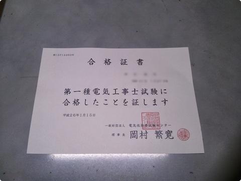 20140121_0002.jpg