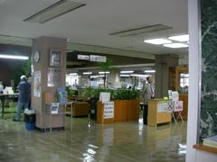 aioishiyakusho03.png