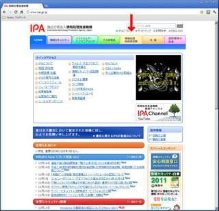 ipa_01.jpg