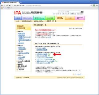 ipa_03.jpg