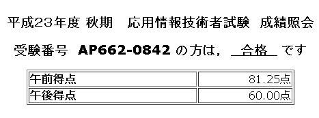ipa_07.jpg